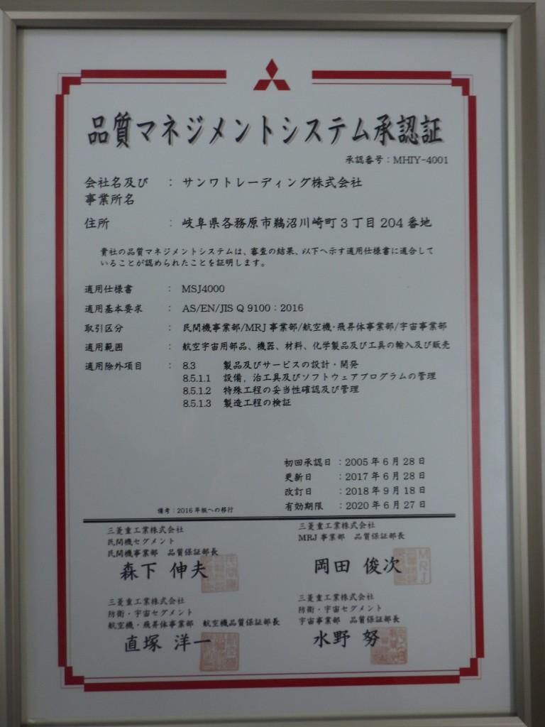 RIMG1678