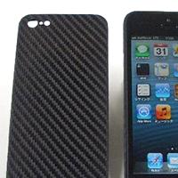 iPhone5sカバー