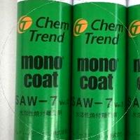Mono-Coat(モノコート)