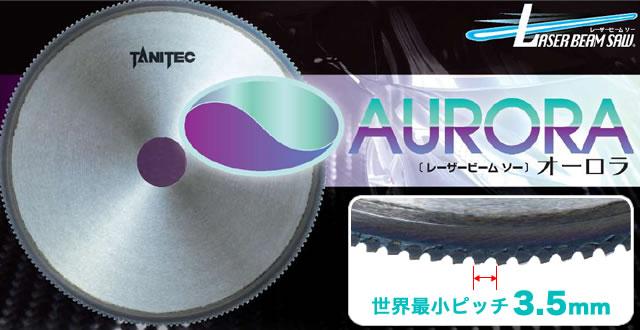Aurora(オーロラ)画像